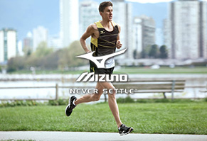 Running Tops, Bottoms & Footwear - Men's