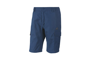 Adidas Hiking Cargo Shorts - Mens