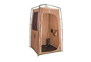 Heliopolis Privacy Shelter