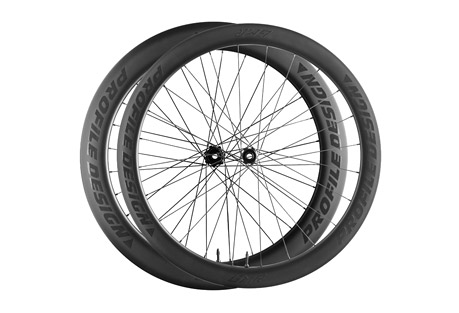 GMR 50/65 Carbon Tubeless Disc-Brake Wheelset